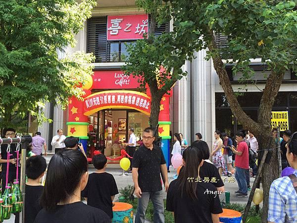 喜之坊 20160618 竹北高鐵店新開幕