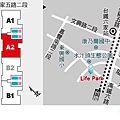 竹北高鐵。Life-Park