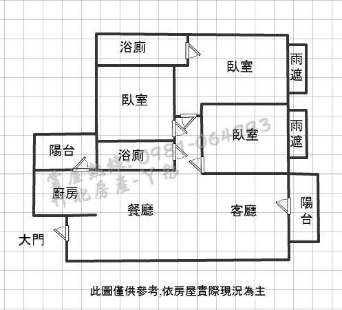 德鑫御園三房.JPG