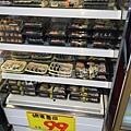楓康超市 (6).JPG