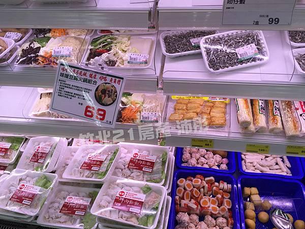 楓康超市 (4).JPG