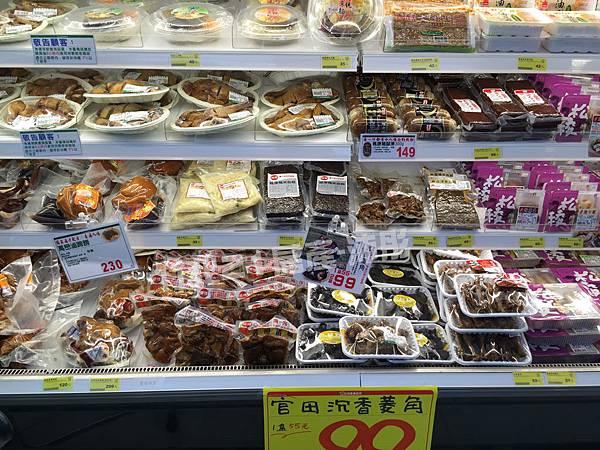 楓康超市 (7).JPG