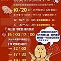 姜虎東678白丁烤肉【竹北】