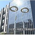 【新竹生醫園區-第二生技大樓】計畫