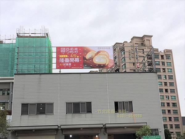 團購冠軍【亞尼克生乳捲】竹北2017/4/9新開幕