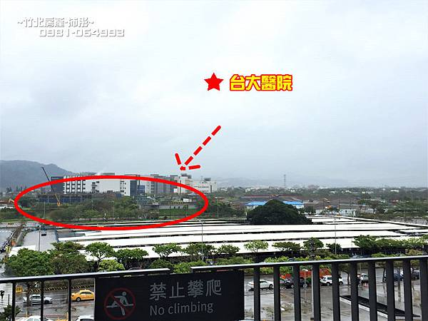 臺大醫院-竹北