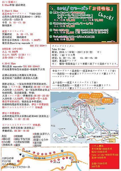 japan-31-1-.jpg