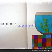 小金魚2.jpg