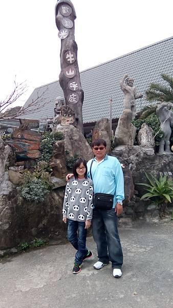 IMG_20160210_115433.jpg