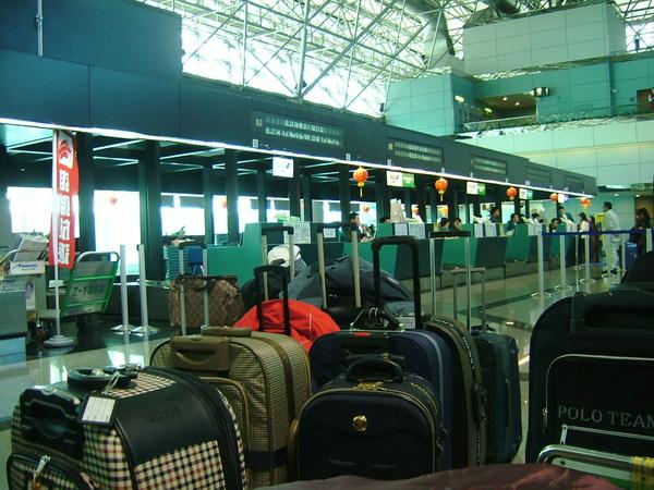 2006中正機場出發前