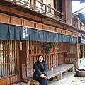 中山道上的古老旅店街(驛站)妻籠宿