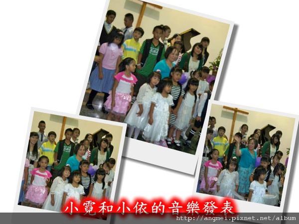 8月18日小霓和小依音樂發表.jpg