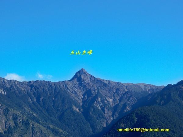 08.11.14玉山.jpg