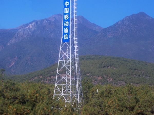 08.11.24高原上的電信