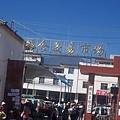 08.11.24鶴慶縣糧食交易市場