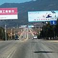 08.11.24進入麗江一級路段