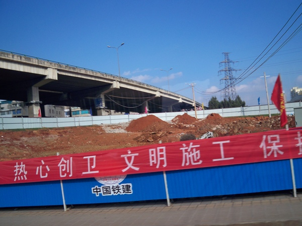 08.11.20交通工程改造的昆明