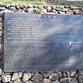 08.11.25玉水寨自然神與人類關係