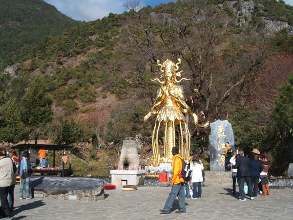 08.11.25麗江玉水寨