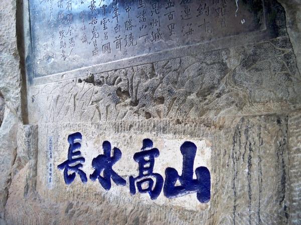 08.11.22西山龍門往下走景觀
