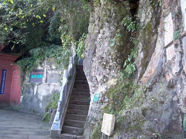 08.11.22西山龍門石窟