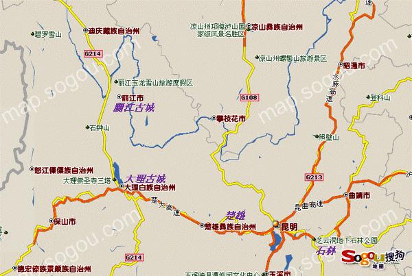 08.11.20-27雲南之旅全圖