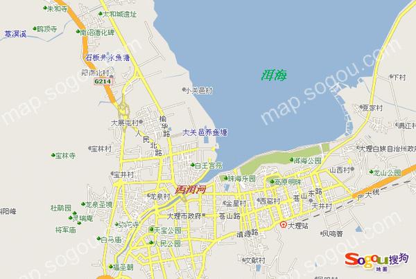 雲南大理市