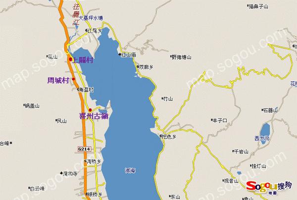 08.11.24上關周城與喜州古鎮