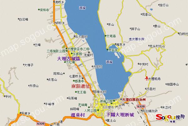 08.11.24下關大理新城與大理古城