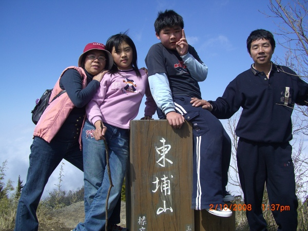 08.02.10東埔山