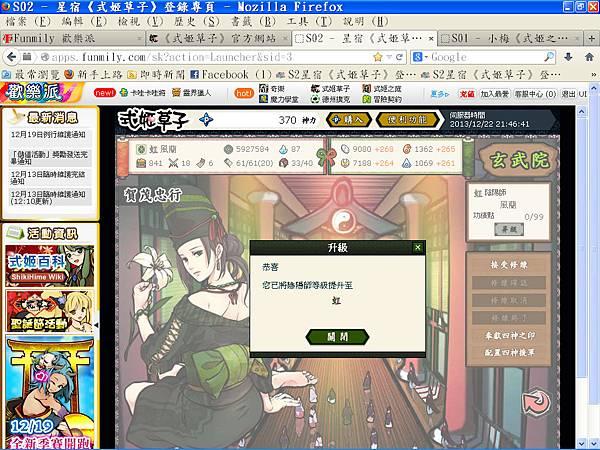 003草子.bmp
