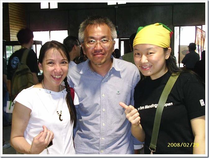 紅龜與香港鼓友