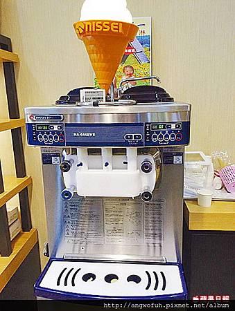 Costco將賣百元霜淇淋...........轉貼蘋果日報(有感)