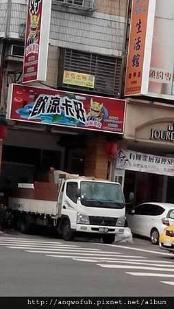 [門店命名真的很重要啊!]