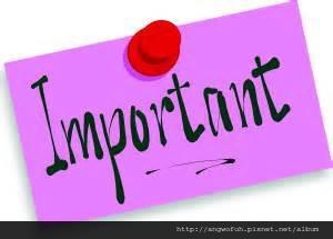 業務最前線/目標導向 先找重要的事.....轉貼經濟日報(有感)