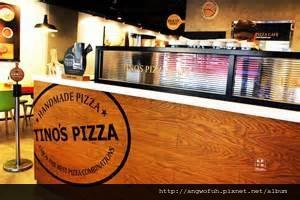 台pizza品牌第一 堤諾比薩征戰星、港.....轉貼工商時報(有感)/圖:網路