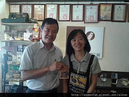 參加《2015台北美食店家再造計劃》顧問輔導訪視專案ing……