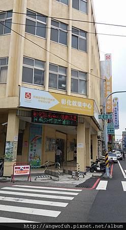 授課~ 教學相長 ing~in #彰化就服中心2016/08/16