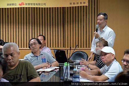 #台中市政府106年度適性就業輔導促進就業活動20170614