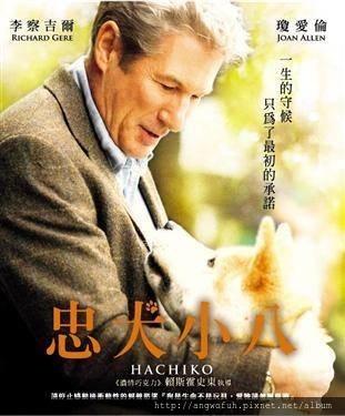 我的國文老師大作/【智慧的語花】 #喜犬迎春 ~20180220…(有感)■圖/網路
