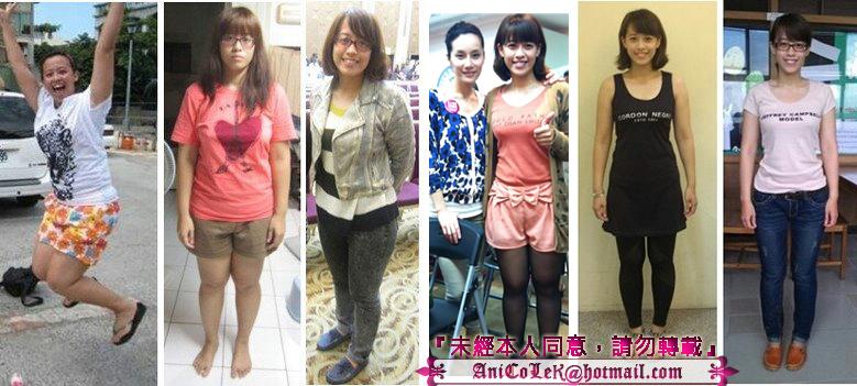 書瑜-2個月瘦了-8公斤,下半身尺寸減26公分