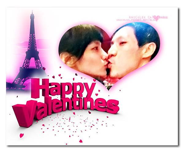 2012-情人節快樂
