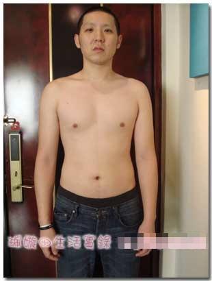 減肥瘦10公斤1