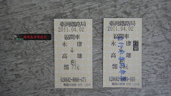 DSC06147.JPG