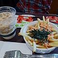 明太子薯條
