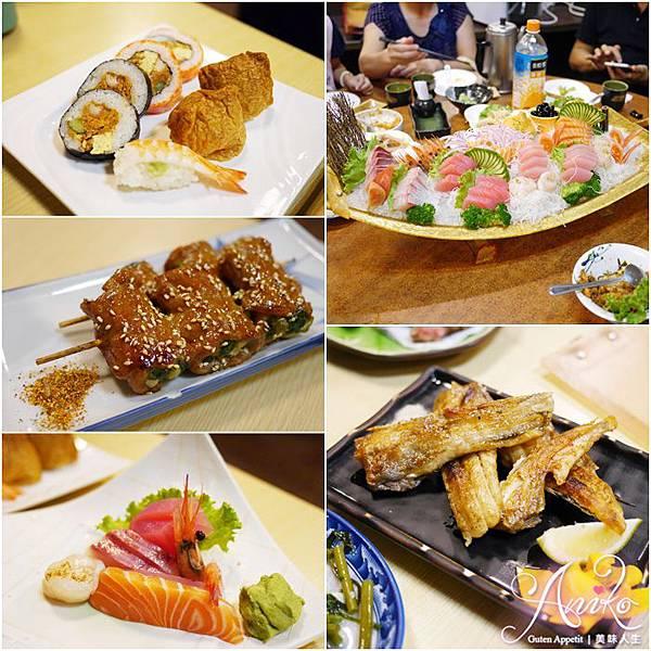 【台南美食】新都巷日本料理。巷弄中的平價家庭日式 ... - 開箱