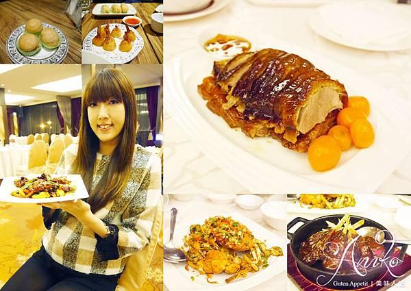 華夏中華料理x旺角茶餐廳