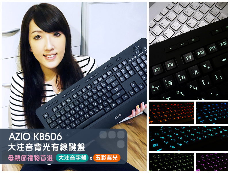blog_800x600