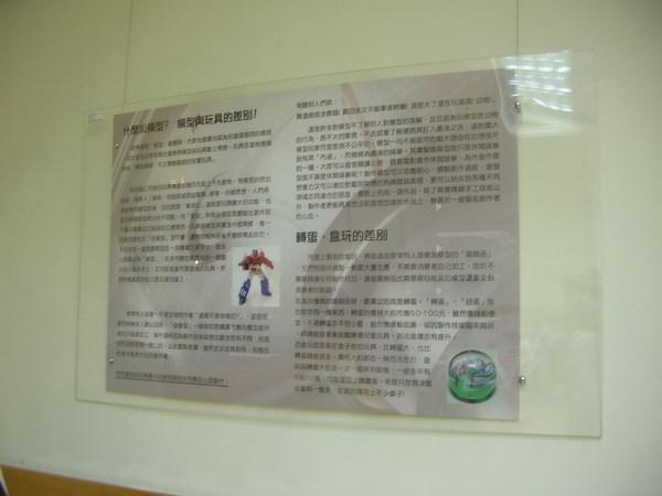 DSCN6242.JPG