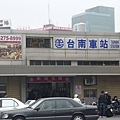 Step1.台南火車站後站
